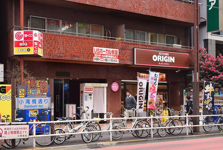 新宿 レンタルサロン レンタルルーム アロマ 占い 鍼灸 ソロラ
